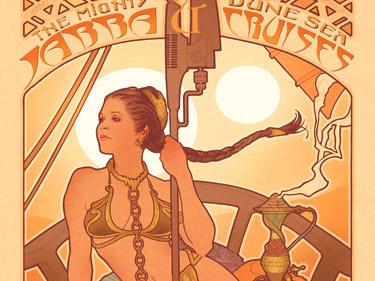 Leia Cruise detail.jpg